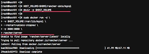 Install Rancher Server